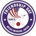 MCAS Iwakuni Friendship Day 2016 Air Show