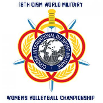 2017 CISM World Military Women's Volleyball Championship