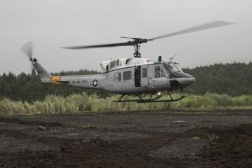 UH-1N 'Huey' Iroquois