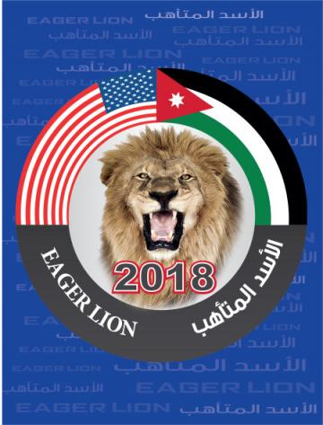 Eager Lion 2018