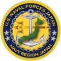 USNS Mercy Tokyo port visit.