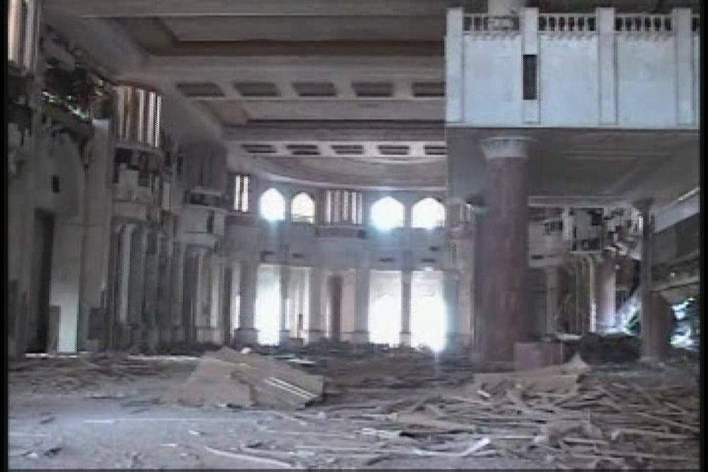victory palace america iran
