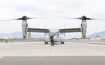 MCAS Iwakuni's Airfield Operations contributes to earthquake relief