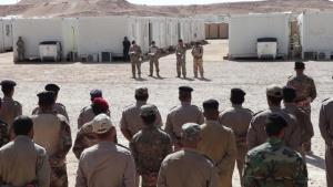 Iraqi Security Forces Graduation