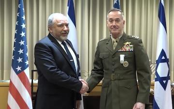 CJCS Dunford Meets Israeli MoD Lieberman