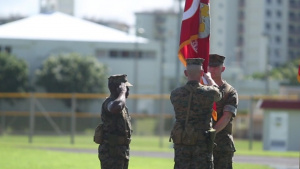 3rd Marine Logistics Groups Regimental Commanding Officer Change of Command Ceremony