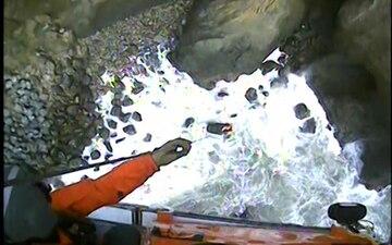 Coast Guard rescues 2 at Mussel Rock