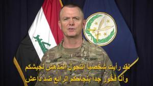 Iraq Army Day