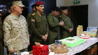 Iraqi Army Day Cake Cutting