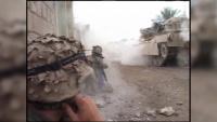 Marine Corps Battles: Fallujah