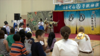 Hiroshima Azora dancers share Japanese culture with MCAS Iwakuni (Package/Pkg)