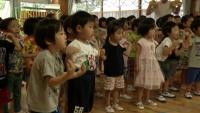 MCAS Iwakuni Marines make friends with Japanese children through teaching, playing (B-Roll)