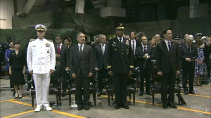 U.N. Command Repatriation Ceremony to Honor Fallen Korean War Heroes