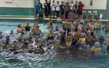 MCAS Iwakuni's Youth Learn Commitment Through Swimming (Package/Pkg)
