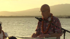 Pearl Harbor 77th Remembrance Ceremony (USS Utah Memorial Sunset Ceremony)