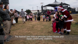 Camp Courtney Holiday Festival 2018