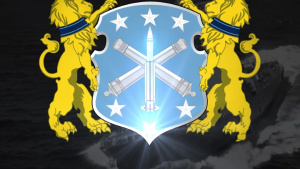 Meaning of the USS Thomas Hudner Crest