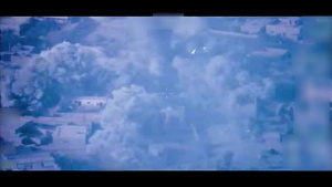 Coalition Forces Conduct Airstrike on Daesh Facility in Syria