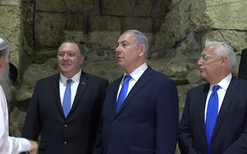 U.S. Secretary of State Visits Western Wall in Old City of Jerusalem