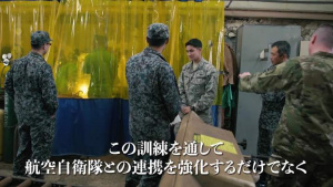 Japanese Translation - JASDF Bilateral Training