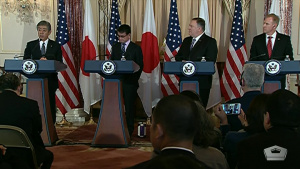 Shanahan Participates in U.S .-Japan Ministerial Meeting at State Department