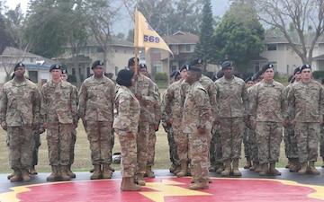 569th Quartermaster Company Activation Ceremony