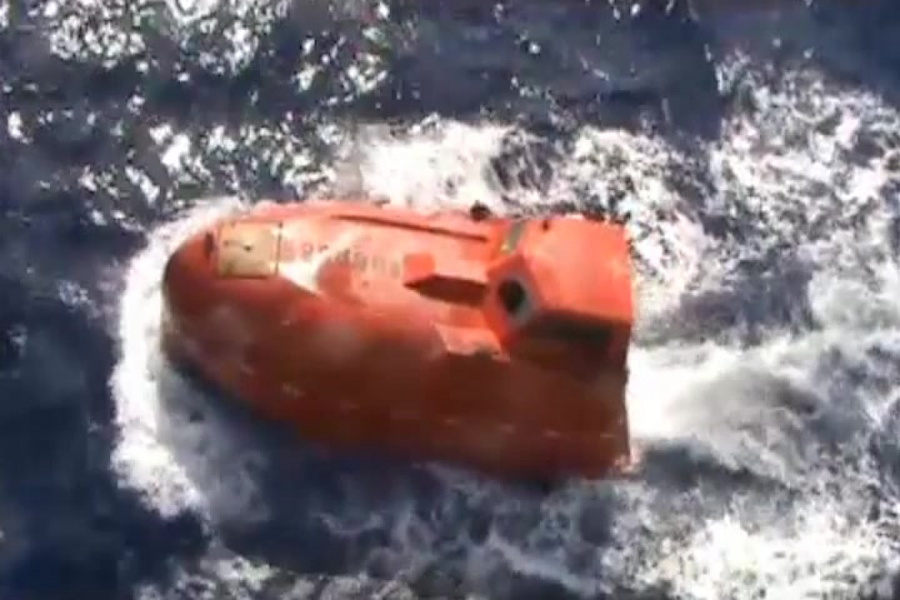 Raw Video from the scene of lifeboat