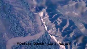 OIR Strike on Daesh Tunnel System