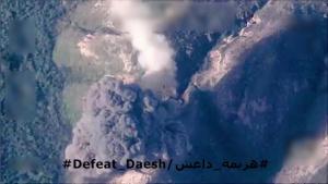 OIR Strike on Daesh Safe Haven