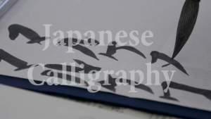 Japanese Calligraphy classes on Camp Foster