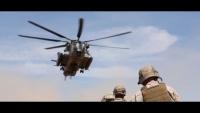 Marine Corps Air Station Yuma Command Video