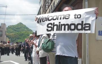 Shimoda Black Ship Festival 2019