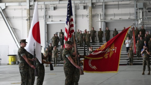 MCAS Iwakuni welcomes new commanding officer (B-Roll)