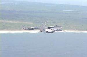 We Guard America's Skies Otis Air National Guard Base
