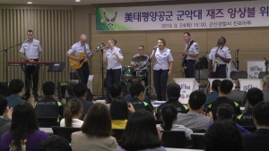 The Band of the Pacific Plays Around Gunsan City