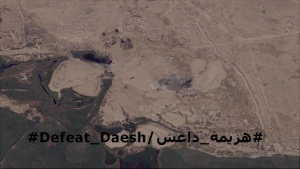Coalition Strike on ISIS bed down location in Kubaysah, Iraq