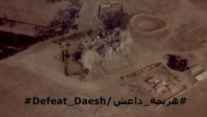 Coalition strike on ISIS fighting location ivo Baiji, Iraq