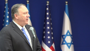 U.S. Secretary of State Meets with Israeli PM, Delivers Statement to Press October 18, 2019