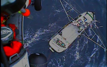 The Coast Guard, good Samaritan assist vessel taking on water near Sitka, Alaska