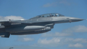 NJ Salutes Fly Over North Jersey and New York City F-16 D Model