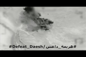 CJTF-OIR strike on Daesh Bed Down Location