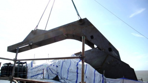 Next-to-last lifting lug on motor vessel Golden Ray