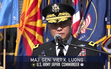 U.S. ARMY JAPAN CELEBRATES INDEPENDENCE WITH SALUTE TO NATION CEREMONY