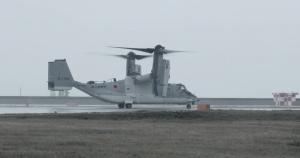 V-22 departs MCAS Iwakuni