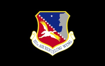 157th Air Refueling Wing shield animation