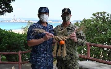 CFAO and JMSDF Kadomatsu-Wreath Exchange