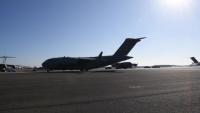 Joint Base Charleston C-17 4 millionth hour