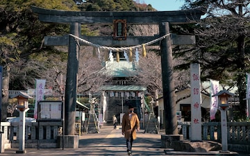 Outside the Gate: Shrines &Temples