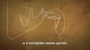 Цвет свободы – история Висаре