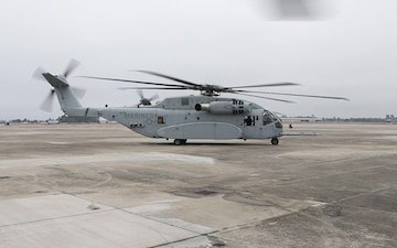 America's top Marine general rides in new, state-of-the-art helicopter (BRoll)